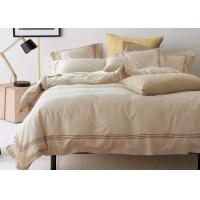 China Straight Line Embroidered Solid Duvet Covers , Color Customized Home Duvet Covers wholesale