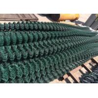 China PVC Coated Chain Link Fence 2.5M Height PVC Chain Link Fence For Playground Court wholesale