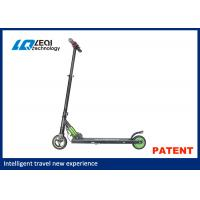 Buy cheap 2018 most popular low price 5.5 inch e-scooter with high quality from wholesalers