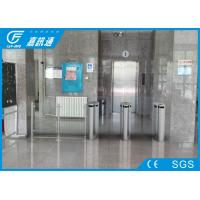 China Two Way Turnstile Barrier Gate , Indoor Smart Touch Flap Barrier Turnstile wholesale
