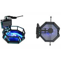 China 360 VR Battle Virtual Reality Game Simulator VR Standing Platform For Adults wholesale