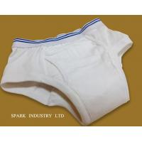 China Reusable Adult Incontinence Underwear ,100% Pure Cotton Seamless Incontinence Briefs With Pad wholesale