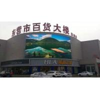 China Wall Mounted Outdoor Fixed Led Display / High Contrast High Resolution Led Display wholesale