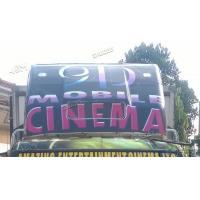 China Fiber Glass Material 5D Movie Theater Chairs With Wonderful Special Effects wholesale
