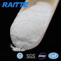 China 9003 05 8 Cationic Polyacrylamide Flocculant High Efficiency For Dispersing wholesale