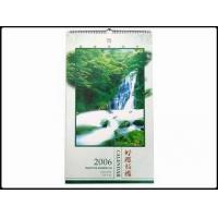 China Wall Calendar Printing Service in Beijing( China) wholesale