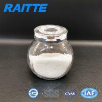China High Purity Nonionic Polyacrylamide For Sand Control And Fixation wholesale
