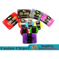 China 3.3mm Thickness RFID Casino Poker Chip Set With Aluminum Chips Case wholesale