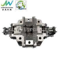 China Competitive Price High Quality Ningbo Aluminum Die Casting Mould wholesale