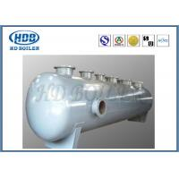 China Non Pollution Gas Steam Drum For Power Station Boiler With ISO Certification wholesale