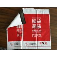 Custom printed heavy duty mailing bags , plastic envelope bag, mailing bags
