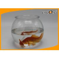 Buy cheap Pet Products 2800ml/93OZ Plastic Fish Bowl Aquarium Tank Mini Elegant Table Accessories from wholesalers