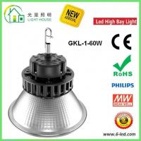 China Explosion Proof IP54 High Bay LED Lighting 130 Lm/W With Aluminum Alloy Materials , 60 Watt wholesale