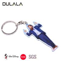 China New design fashion & promotional stainless steel metal keyring wholesale