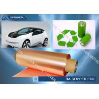 China 12um High - Grade Large Capacity Lithium Battery Dedicated Copper Foil Sheet Roll wholesale
