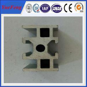 China Industrial aluminium alloy track profiles, OEM design U Shape Extruded aluminium track wholesale
