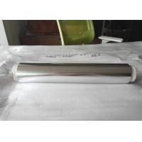 Quality 30M Length Heavy Aluminum Foil Thickness 0.025mm Strong For Tough Situation for sale