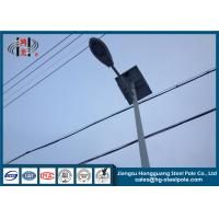 China Single / Double Arms Q235 / Q345 Steel Street Light Poles With Solar Panel wholesale