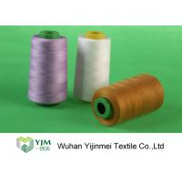 China Colorful Polyester Core Spun Thread , Multi Colored Threads For Sewing  wholesale