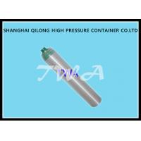 China High Pressure Aluminum Gas Cylinder 8L Safety Gas Cylinder for Medical use wholesale