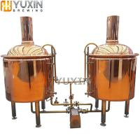 Buy cheap Beer Brewing 100L 200L 300L 500L Small Beer Brewery Equipment from wholesalers