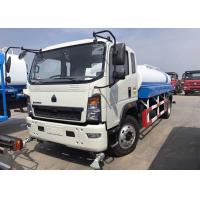 China 8CBM Water Bowser Truck , 4 X 2 HOWO Water Tank Truck For Warm Water Delivery wholesale