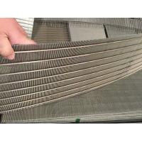 China Liquid Filter Wedge Wire Screen Panels For Mining / Oil Field Screening Filtration wholesale