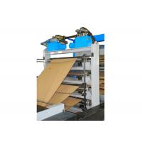 Quality Kraft Paper Sack Making Machine / Paper Bag Equipment with Standard Tuber and for sale