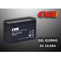 China Maintenance Free 6V 10AH Gel Lead Acid Battery Sealed For Electric Power wholesale