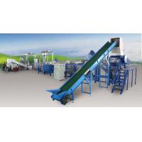 China PET Flakes Dewatering Plastic Granulator Machine In Recycling Washing Line wholesale