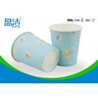 China No Smell 8oz Cool Disposable Coffee Cups Single Walled For Cold Drinks wholesale