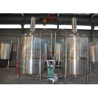 Quality Liquefaction and Saccharification Tank 1000l saccharification tank beer brewing for sale