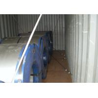 China DC01, DC02, DC03, DC04, SPCC-SD, SPCC-1B stainless worked 4 Cold Rolled Steel Coils / Coil wholesale