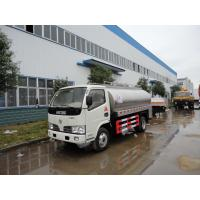 China factory sale best price Dongfeng 4*2 5.32CBM milk tanker truck, HOT SALE! dongfeng 5,000Liters fresh milk tank truck on sale