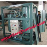 China Reliable Performance Vacuum Filter Unit, Turbine Oil Purifier Plant, Oil Ceaning System wholesale