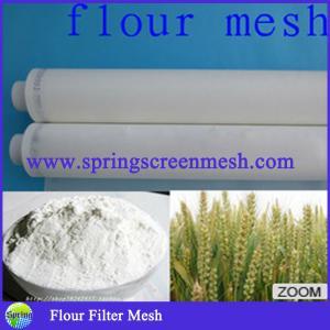 China XX & XXX & GG &PDM Series Flour Mesh wholesale