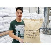 China CAS NO. 598-62-9 Feed Grade MnCO3 For Manganese Salts / Fertilizers wholesale