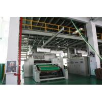 Quality Full Automatic Multifunction Non Woven Fabric Bag Making Machine CE Certificate for sale