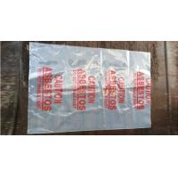China PE packing bag for Asbestos fibers, large size thicker LDPE asbestos remove bags, Large Asbestos Waste Removal Bags, pac wholesale