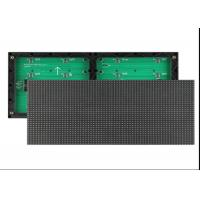 China High Color Matching Degree Indoor LED Display Module wholesale