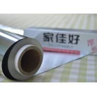 China Environment Friendly Household Aluminium Foil Roll / Flexible Packaging Foil For Tough Situations wholesale
