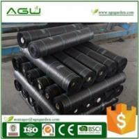 Buy cheap 2016 High Density Polyethylene HDPE geomembrane /Dam liner with competitive from wholesalers