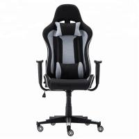 China Good Quality Tailian Black Office Chair Adjustable Gaming Chair TL1822 Good Game Experience wholesale