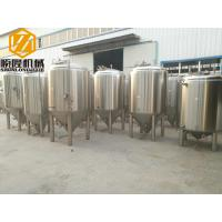Quality 5HL Microbrewery Brewing Equipment , automated beer brewing system with data acquisition for sale