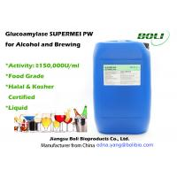 Buy cheap Food Grade Liquid Glucoamylase Hydrolytic Enzymes for Alcohol and Breiwng Production from wholesalers