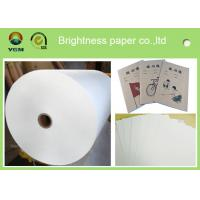 China Education Books Offset Printing Paper Sheets Recycled 700 * 1000mm wholesale
