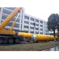 Quality Customized Sand  fully automatic autoclave Building Materials Production Line for sale