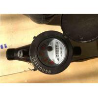 China DN15 - DN40 Multi Jet Residential Water Meter For Hot Or Cold Water Meter wholesale