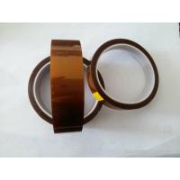 China Tawny Color Total 0.6MM Thickness Jointing Tape For Release Film Splicing wholesale