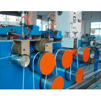 China Fully Automatic PET Strapping Band Production Line / PP Box Strapping Plant 5 Rollers wholesale